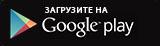 Приложение для Android «Трезвый руль»